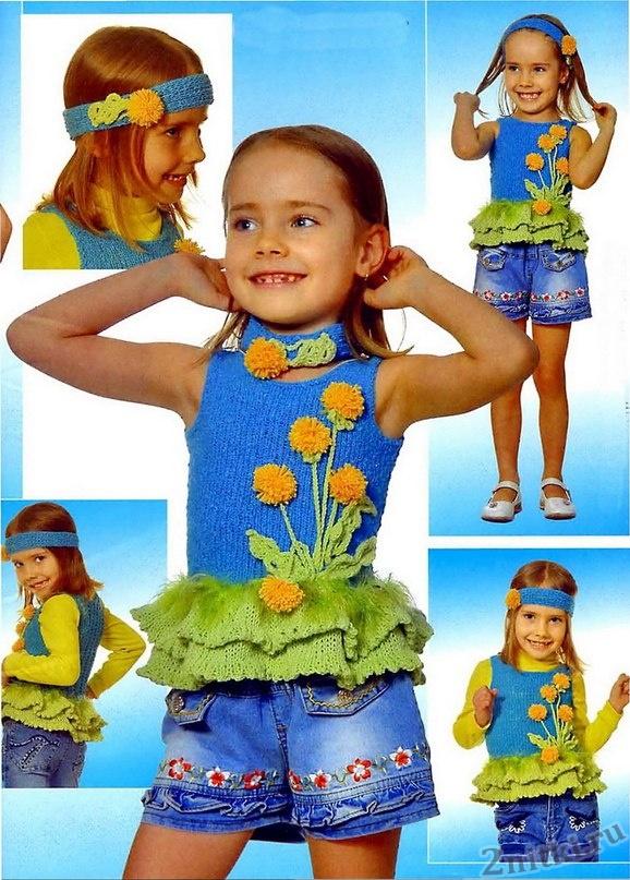 Детский топ Одуванчики