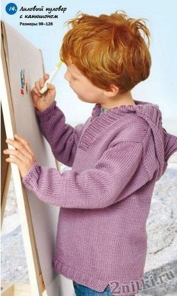 Лиловый пуловер с капюшоном