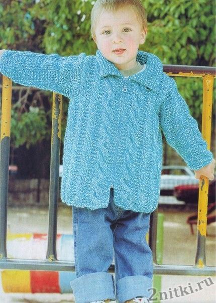 Джемпер на мальчика с застежкой-молнией