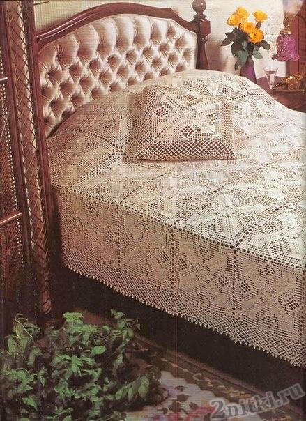 Покрывало и подушка из квадратных мотивов