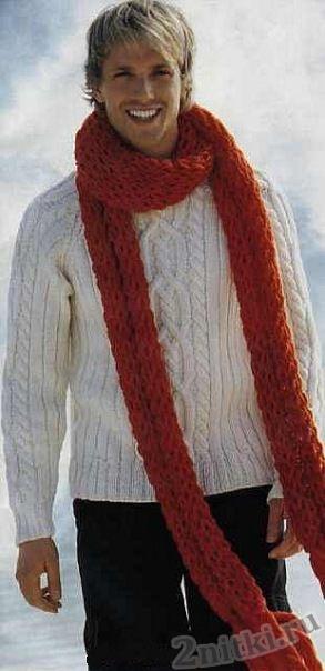 Белый пуловер и шарф