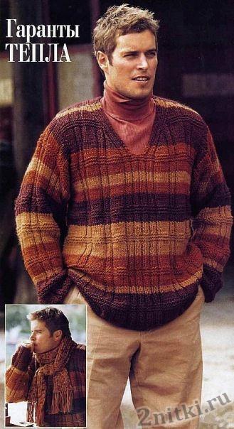 Полосатый пуловер с шарфом