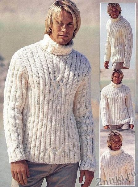 Мужской пуловер с вертикальным рисунком