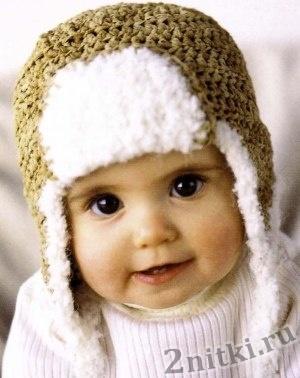 Шапка-ушанка для малыша