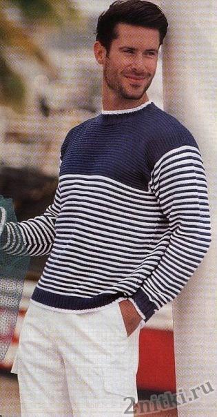 Сине-белый пуловер