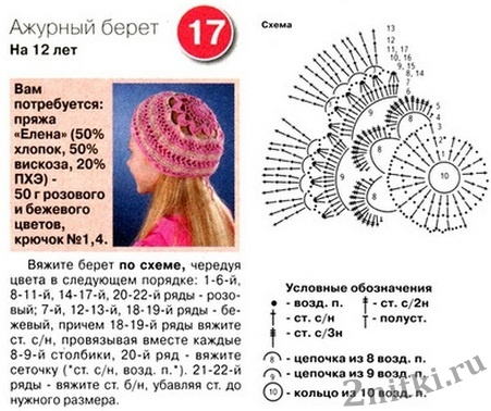 beret-dev1