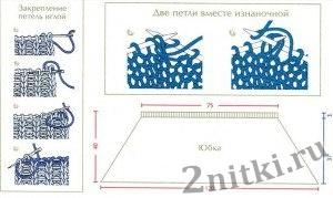 kZzm6GuMVeU
