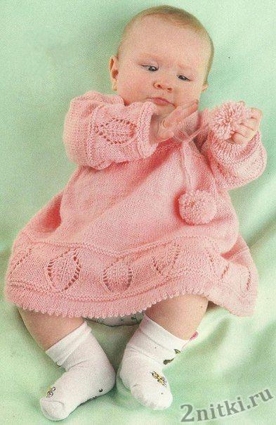 Розовое платье для малышки