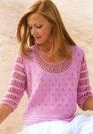 Пуловер «Нежность»