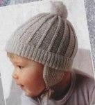 Детская полосатая шапочка