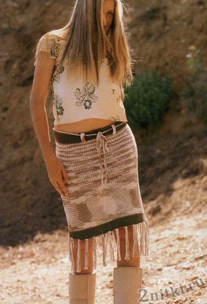 Вязаная юбка с бахромой