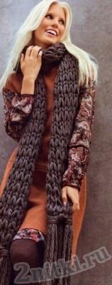 Серый шарф из толстой пряжи