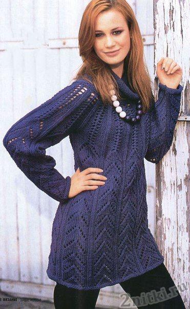 Удлиненный пуловер с круглой кокеткой