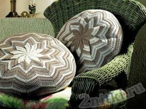 Вязаные подушки с узором колеса ветряной мельницы