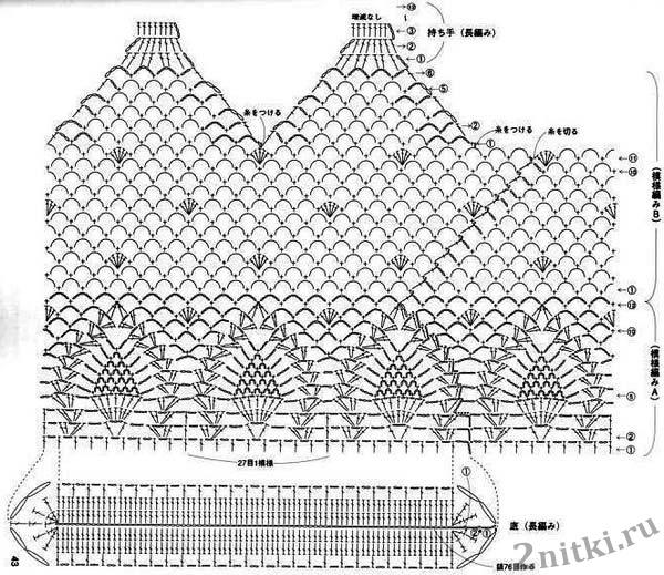 Ещё схемы вязания
