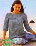 Женский пуловер «Краски моря»