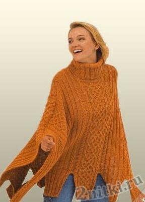 Оранжевое вязаное пончо