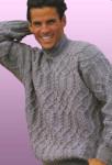 Вязаный серый пуловер