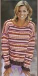 Полосатый пуловер с рюшами