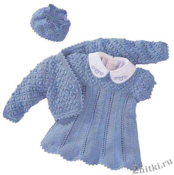 Болеро, платье, шапочка для девочки