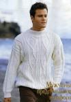 Узорчатый вязаный пуловер