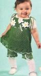 Детский комплект с ромашками
