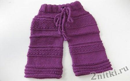 Детские штанишки спицами