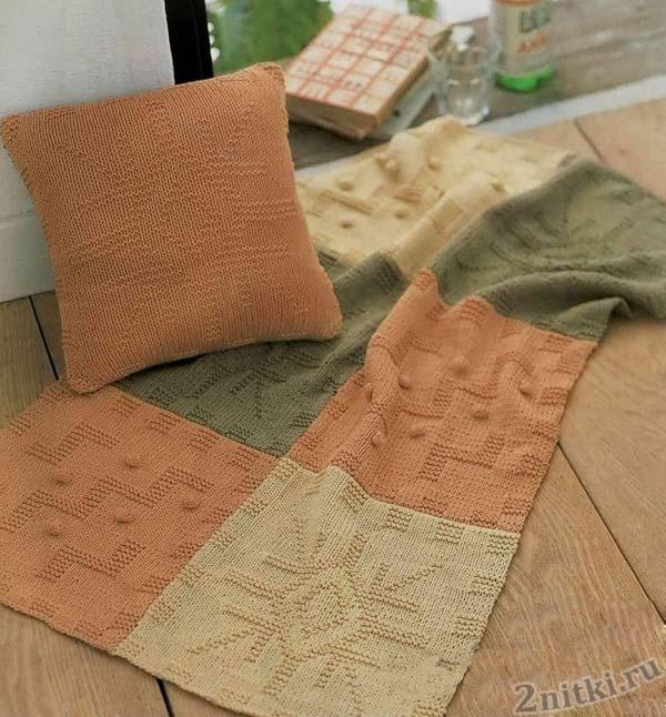 Прекрасное вязаное покрывало и подушка спицами
