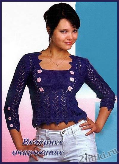 """Ажурный пуловер """"Вечернее очарование"""""""
