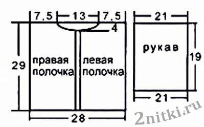 107889437_R__1_