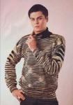 Пестрый свитер с воротом