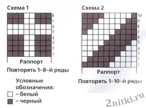 1363421930_chexol-na-podushku_2