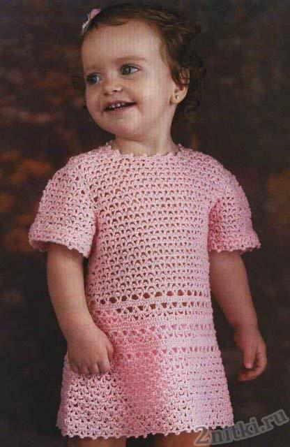 """Детское платье """"Розовый ажур"""""""