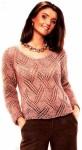 Бежевый пуловер ажурным узором