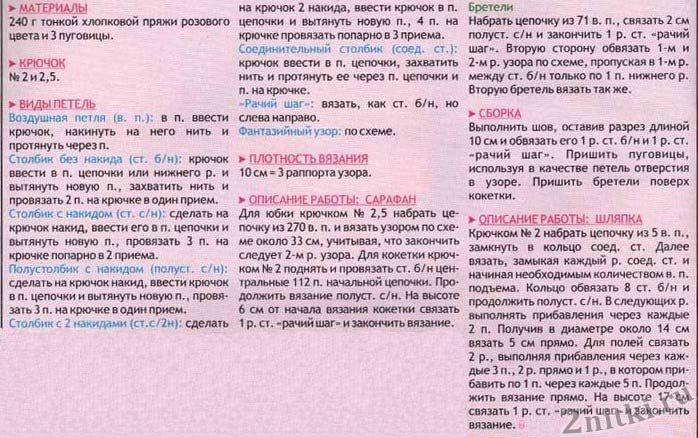 91356112_large_Kopiya_51