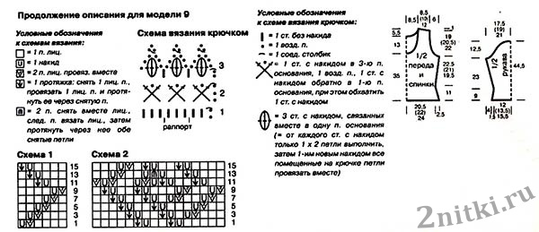 Izobrazhenie-016-kopiya-kopiya