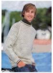 Мужской пуловер в крапинку