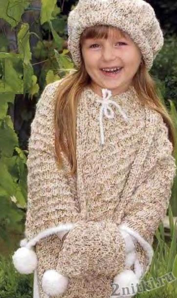 Вязание для девочки из меланжевой пряжи 772