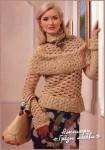 Пуловер «Грезы любви»