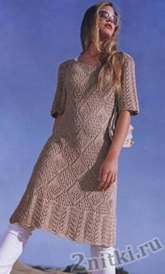 Бежевое платье с ажурной каймой