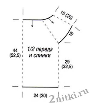 top-v-raznocvetnuyu-polosku-vyazanyj-kryuchkom_1