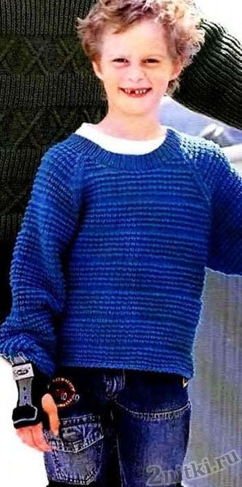 Пуловер с узором рельефные полосы