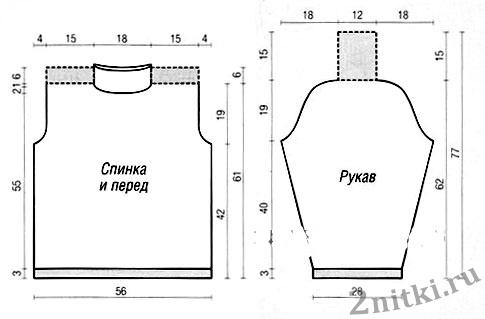 Vyikroyka43
