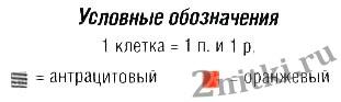 boy_08_obozn
