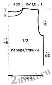 boy_08_vkr1