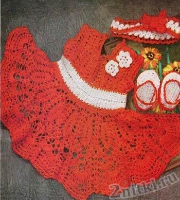 Яркое платье для девочки