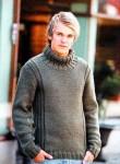 Серый свитер с высоким воротником