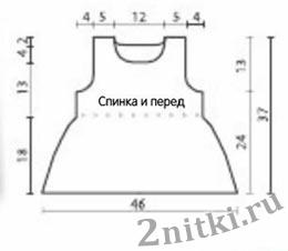 kid03_01_vkr