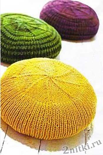 Цветные напольные подушки