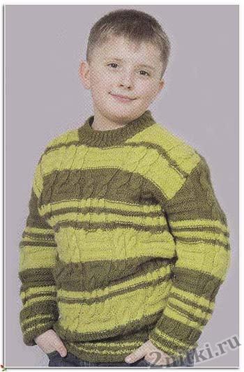 Полосатый пуловер для мальчика